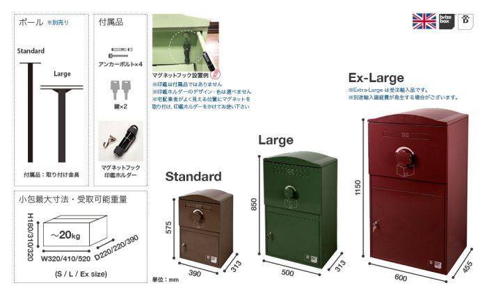 brizebox-size2